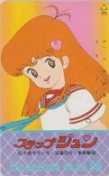 Télécarte JAPON / 110-23990 - MANGA - STEP JUNE  - ANIME JAPAN Phonecard - BD Comics TK - 12206 - Stripverhalen