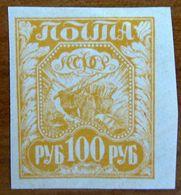 1921 RUSSIA Agricoltura  - 100 ₽ Nuovo - 1917-1923 Republic & Soviet Republic