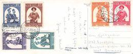 VATIKAN - POSTKARTE Mit SCHWEIZER GARDE 27.7.1956  /ak700 - FDC