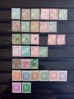 ALGERIE. 1926 à 1945. Timbres TAXES N°1A à 45. 28 Neufs + 3 Oblitérés.Côte 26,80 € - Argelia (1924-1962)