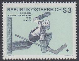 Austria 1967 - World Ice Hockey Championship 1967 In Vienna - Mi 1235 ** MNH [1212] - 1961-70 Nuovi & Linguelle