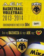 GREECE - AEK AC, Basketball-Volleyball 2013-2014 Card 50 Euro, Unused - Sport