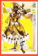 AMS102 Rare Esotericism Belief Divinity BRASIL OXUM Irmao XANGO ABAL Ô Abalo 1989 / 901-06 - Brasilien