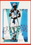 AMS104 Rare Esotericism Belief Divinity BRASIL OXODIA Ou OXANGUIA Bahia Como DEUS-MENINO Pilao Prateado 1989 / 901-05 - Brasilien