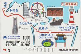 Carte Prépayé Japon - BATEAU PHARE Grande Roue Yokohama - SHIP - Japan Prepaid Minatomirail Card  - SCHIFF - 451 - Schiffe