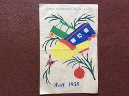 PROGRAMME CIRQUE  COMITÉ D'ENTREPRISE RATP Spectacle Joseph Bouglione  NOEL 1958 - Programmi