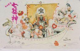 Télécarte JAPON / 330-13585 - Peinture Tradition Culture Religion - Bateau & 7 Dieux Du Bonheur JAPAN Painting Phonecard - Cultura