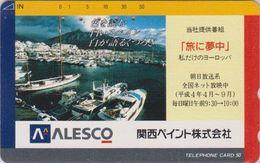 Télécarte JAPON / 330-42315 - Port En ESPAGNE Bateau - HARBOUR In SPAIN Ship JAPAN Phonecard - Schiffe