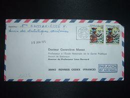 LETTRE Par AVION Pour La FRANCE TP CYCLE DU COTON 50F Paire OBL.MEC.5-6 1975 ABIDJAN TRI - Costa D'Avorio (1960-...)