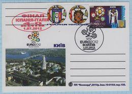 UKRAINE / Post Card / Poland / Football Soccer. UEFA. EURO 2012. The Final. Teams Spain - Italy . Kyiv. - Ukraine