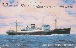 Télécarte JAPON / 110-28799 - BATEAU FERRY - MARINE TOWER - SHIP JAPAN Phonecard - SCHIFF Telefonkarte - 451 - Schiffe