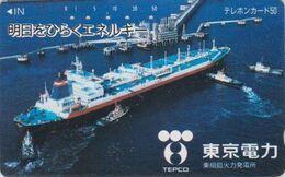 Télécarte JAPON / 110-34546 - BATEAU  LNG Pub Energie TEPCO - SHIP JAPAN Phonecard - SCHIFF Telefonkarte - 452 - Schiffe