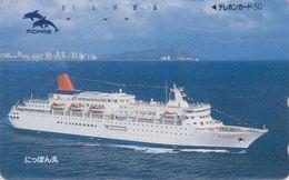 Télécarte JAPON / 110-108579 - BATEAU - FERRY MOPAS In HAWAII USA / DAUPHIN DOLPHIN - SHIP JAPAN Phonecard - SCHIFF 453 - Schiffe