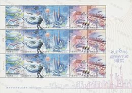 China 2020-17 The New Era Of Pu Dong Stamps  Full Sheet (Hologram) - 1949 - ... Repubblica Popolare