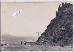 ISRAEL- SDOM- DEAD SEA - Israele