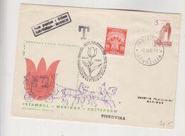 YUGOSLAVIA GEVGELIJA 1961 Nice Cover - 1945-1992 République Fédérative Populaire De Yougoslavie