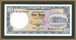 Bangladesh 20 Taka 1984 P-27 (27a.1) UNC - Bangladesh