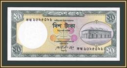 Bangladesh 20 Taka 1988 P-27 (27b.1) UNC - Bangladesh