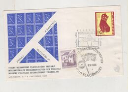 YUGOSLAVIA MARIBOR 1966  Nice Cover KLAGENFURT MARIBOR UDINE Stamp Expo - 1945-1992 République Fédérative Populaire De Yougoslavie