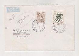 YUGOSLAVIA BEOGRAD 1968 Nice Airmail Cover To Switzerland OLYMPIC GAMES - 1945-1992 République Fédérative Populaire De Yougoslavie