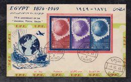 Egypt 1949 FDC Cover UPU Mi# 341-43 - Storia Postale