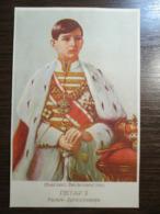 Crown Prince Petar II Of Yugoslavia - Royal Families