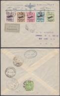 Perse 1928 - Lettre Par Avion Vers New York De Rescht .................................   (VG) DC-7734 - Iran