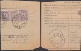 Perse  1919- Avis De Délivrance De Kazvin.........................................  (VG) DC-7739 - Iran