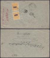 Perse  - Lettre De Téhéran............................................  (VG) DC-7741 - Iran