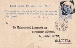 INDE 1891     ENTIER POSTAL/GANZSACHE/POSTAL STATIONARY CARTE DE RUNGPUR - 1882-1901 Empire