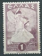 Grece  -  Yvert N°508  *  -  Pa 18703 - Unused Stamps