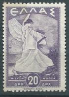 Grece  -  Yvert N°512  *  -  Pa 18704 - Unused Stamps