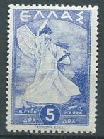 Grece  -  Yvert N°510  *  -  Pa 18705 - Unused Stamps