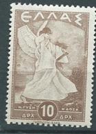 Grece  -  Yvert N°511 *  -  Pa 18706 - Unused Stamps