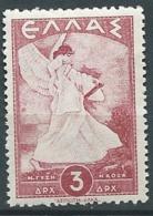 Grece  -  Yvert N°509 *  -  Pa 18707 - Unused Stamps