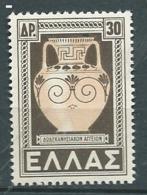 Grece   - Poste Aérienne  -  Yvert N°  554  * *  -  Pa 18710 - Unused Stamps