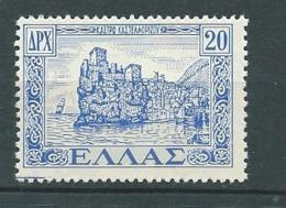 Grece   --  Yvert N°  553  * *  -  Pa 18712 - Unused Stamps