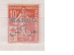 MAROC            N°  YVERT  :   61   NEUF AVEC  CHARNIERES      (  CH  02/54  ) - Nuovi