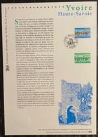 France - Document Philatélique - Premier Jour - FDC - Yvoire Haute Savoie - 2006 - 2000-2009