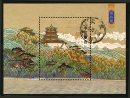 CHINA PRC - 2008-10 Summerpalace Peking Miniature Sheet. Used. MICHEL Block 148. - 1949 - ... Volksrepubliek