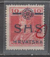 "☀ SHS Yugoslavia 1918, CROATIA - Typical VARIETY  ""THINNED S"" *MIchel 84 KARL & ZITA,  Royal, Prince & Princess D - Croacia"
