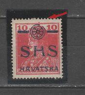 "☀ SHS Yugoslavia 1918, CROATIA - Typical VARIETY  ""BROKEN WHEEL"" *MIchel 84 KARL & ZITA,  Royal, Prince & Princess D - Croacia"