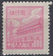China, Peoples Republic Of - Definitive - 5000 $ - Mi 18 - 1950 - MLH - 1949 - ... République Populaire