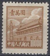 China, Peoples Republic Of - Definitive - 10000 $ - Mi 20 - 1950 - MLH - 1949 - ... République Populaire