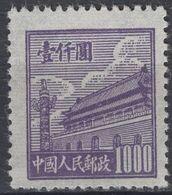 China, Peoples Republic Of - Definitive - 1000 $ - Mi 21 - 1950 - MLH - 1949 - ... République Populaire