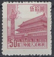 China, Peoples Republic Of - Definitive - 50 $ - Mi 230 - 1954 - MLH - 1949 - ... République Populaire