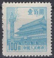China, Peoples Republic Of - Definitive - 100 $ - Mi 231 - 1954 - MLH - 1949 - ... République Populaire