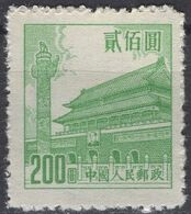China, Peoples Republic Of - Definitive - 200 $ - Mi 232 - 1954 - MLH - 1949 - ... République Populaire