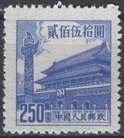 China, Peoples Republic Of - Definitive - 250 $ - Mi 233 - 1954 - MLH - 1949 - ... République Populaire