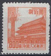 China, Peoples Republic Of - Definitive - 800 $ - Mi 235 - 1954 - MLH - 1949 - ... République Populaire